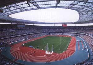 Stade d'athlétisme